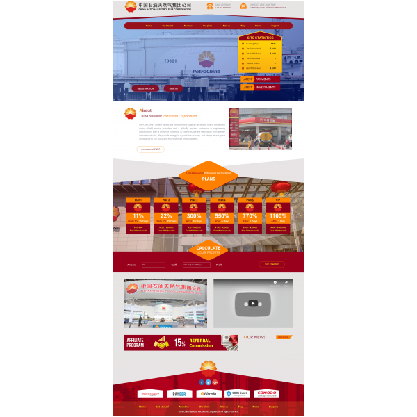 GoldCoders Hyip Template – 224