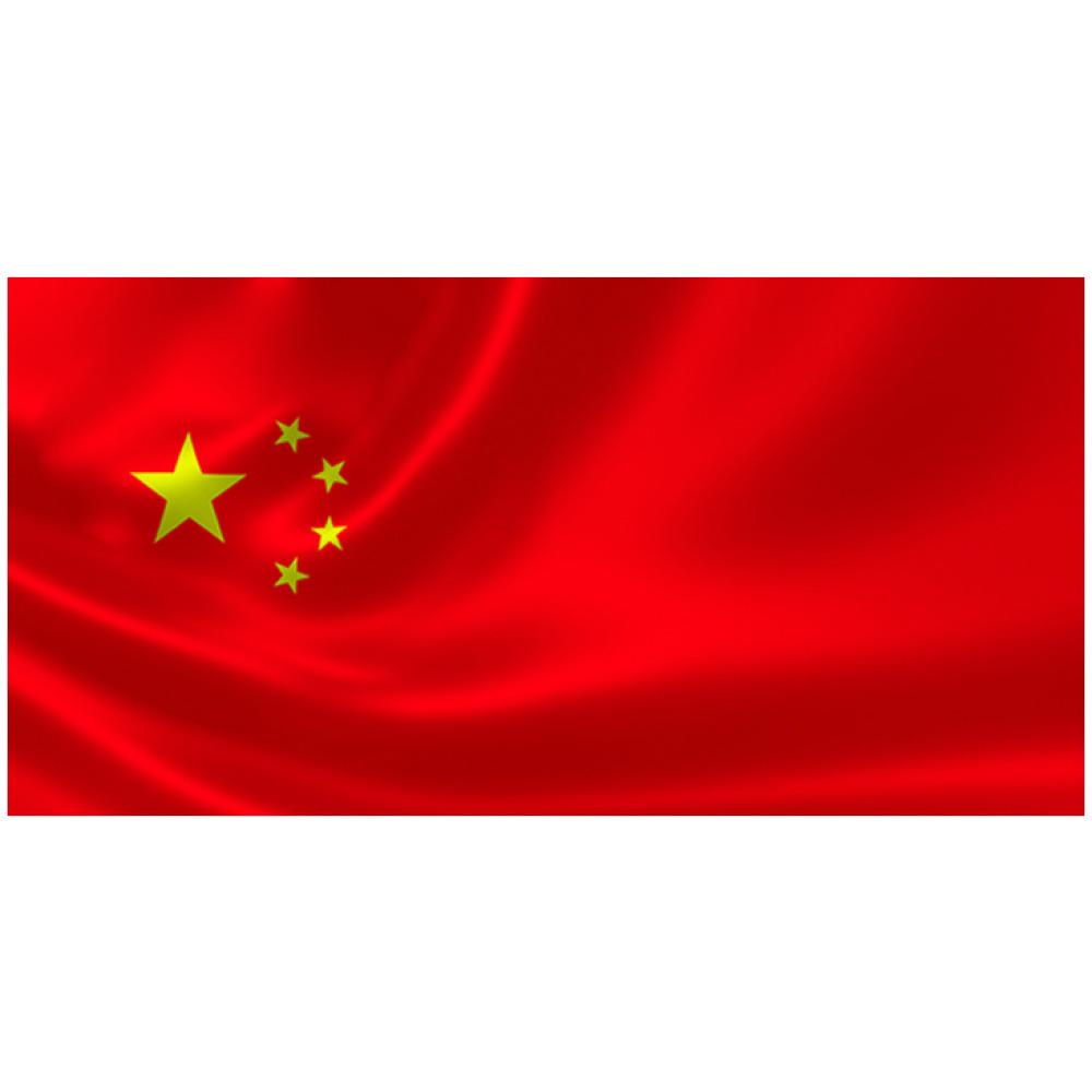 China Verified PerfectMoney Account